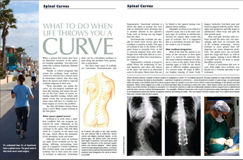 brochures for spine centers
